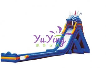 龙头大滑梯2
