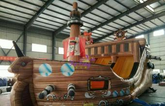 海盗船充气大滑梯